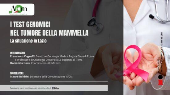 Test genomici, la rimborsabilità in Lazio