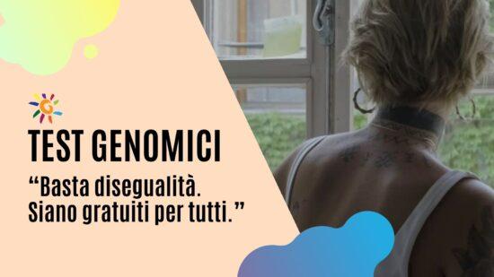 """Test genomici, """"Basta diseguaglianze, siano subito resi gratuiti in Italia"""""""